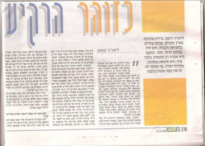 Article_2008