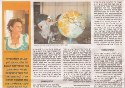 article_2008-2